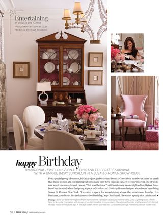 Krissa's Holiday House Feature-1